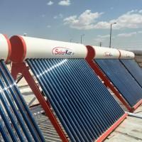 دانلود پاورپوینت آبگرمکن های خورشیدی