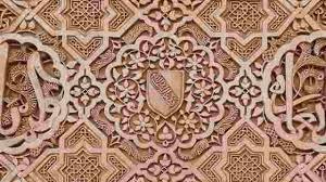 مقاله نقوش سنتی ایران